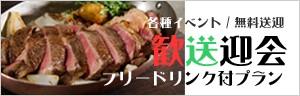 2017_2_v_kansougei300