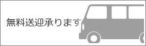 2016_10_bunner_sougei2