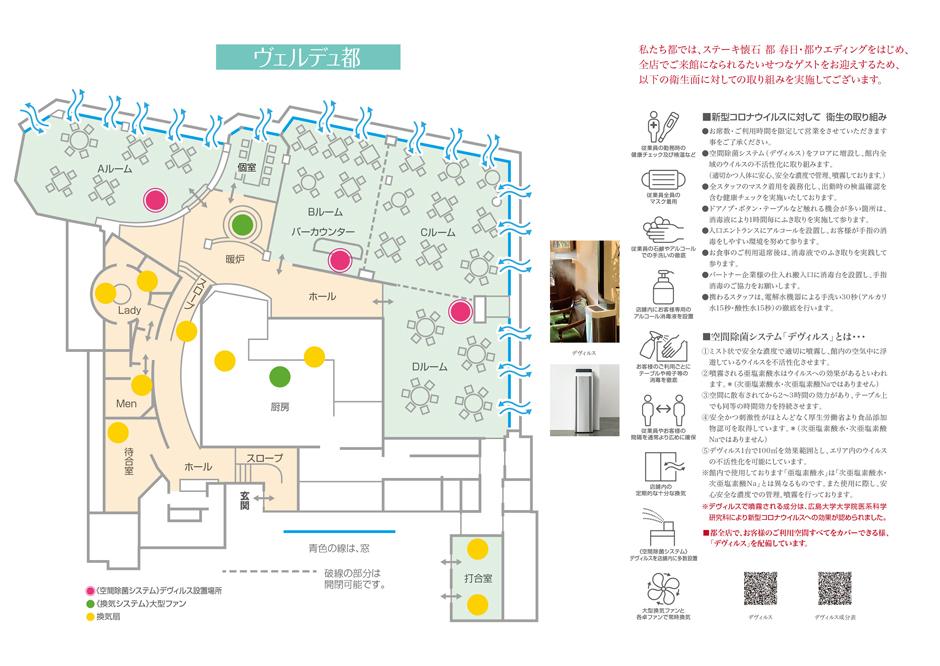 2020_11_v_map_kannai940